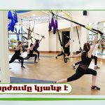 TRX ABS Multi Wellness Center